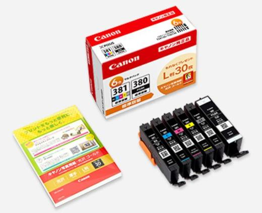 CANON BCI-381+380/6MP