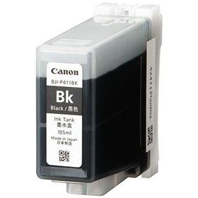 CANON CX-G4400対応インクブラック 105ml