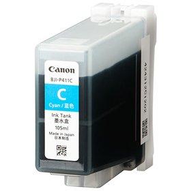 CANON CX-G4400対応インクシアン 105ml