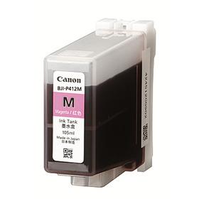 CANON CX-G4400対応インク 新染料マゼンダ