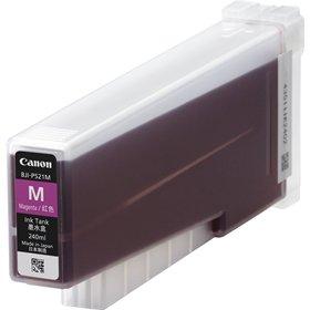CANON LX-P5500用顔料マゼンタ、240ml。 BJI-P521M[7634B001]