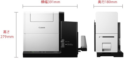 CX-G2400補足画像