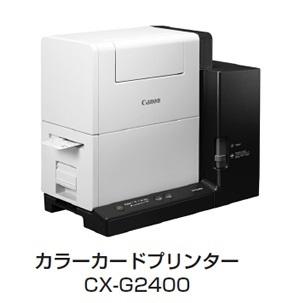 CANON プラスチックに印刷可能カードプリンター[9054B001]