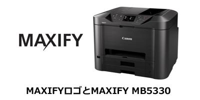 CANON インクジェット複合機 MB5330