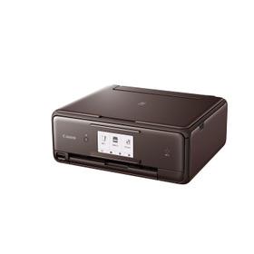 CANON インクジェット複合機 TS8030 BROWN
