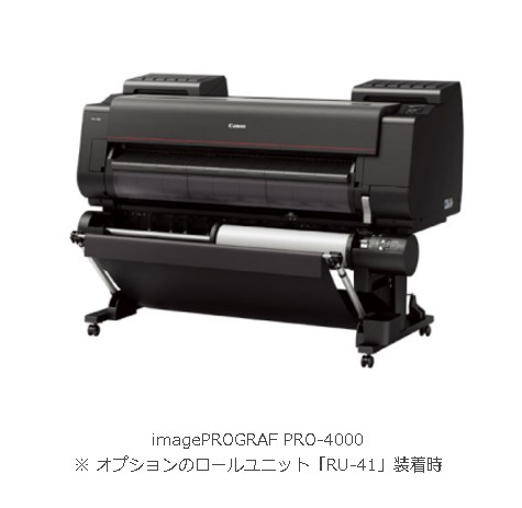 CANON 12色インクモデル B0ノビ 大判プリンター