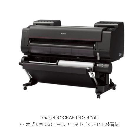 PRO-4000