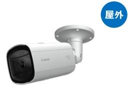 CANON ネットワークカメラ 全天候型・屋外対応広角ボックス型