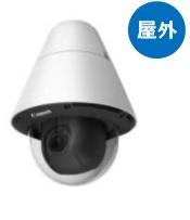 CANON ネットワークカメラ 全天候型・屋外対応旋回ドーム型