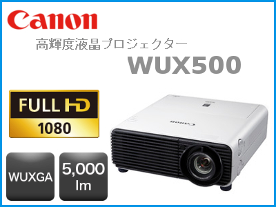 CANON 5000lm WUXGA [0071C001] WUX500