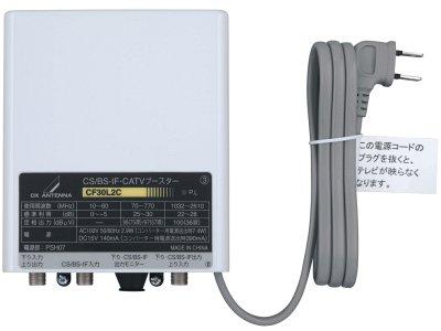 DXANTENNA CS/BS-IF・CATVブースター(屋内屋外共用) CF30L2CH