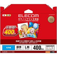 ELECOM キヤノンプリンタ対応光沢紙(L判/400枚) EJK-CGNL400