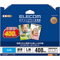 ELECOM エプソンプリンタ対応光沢紙(L判/400枚) EJK-EGNL400