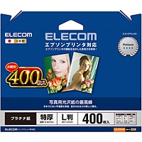ELECOM エプソン対応 光沢紙の最高峰 プラチナフォトペーパー EJK-EPNL400
