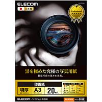 ELECOM ��掆 �����ɂ߂��ʐ^�p���v�� EJK-RCA320 EJK-RCA320