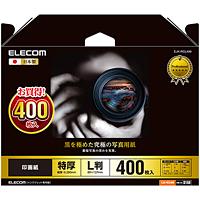 ELECOM ��掆 �����ɂ߂��ʐ^�p���v�� EJK-RCL400 EJK-RCL400