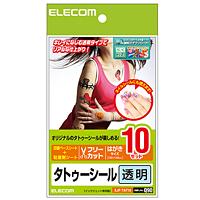 ELECOM 手作りタトゥーシール EJP-TAT10