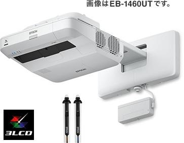 EPSON 3800lm WUXGA 超短焦点壁掛け対応モデル