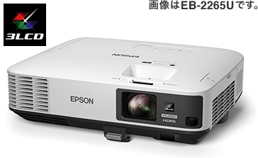 EB-2065