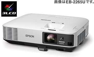 EPSON 【納期問合せ】5500lm WUXGA