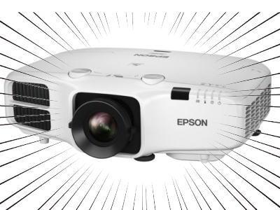 EPSON XGA 明るさ5200ルーメン 天吊OK 約6.6kg