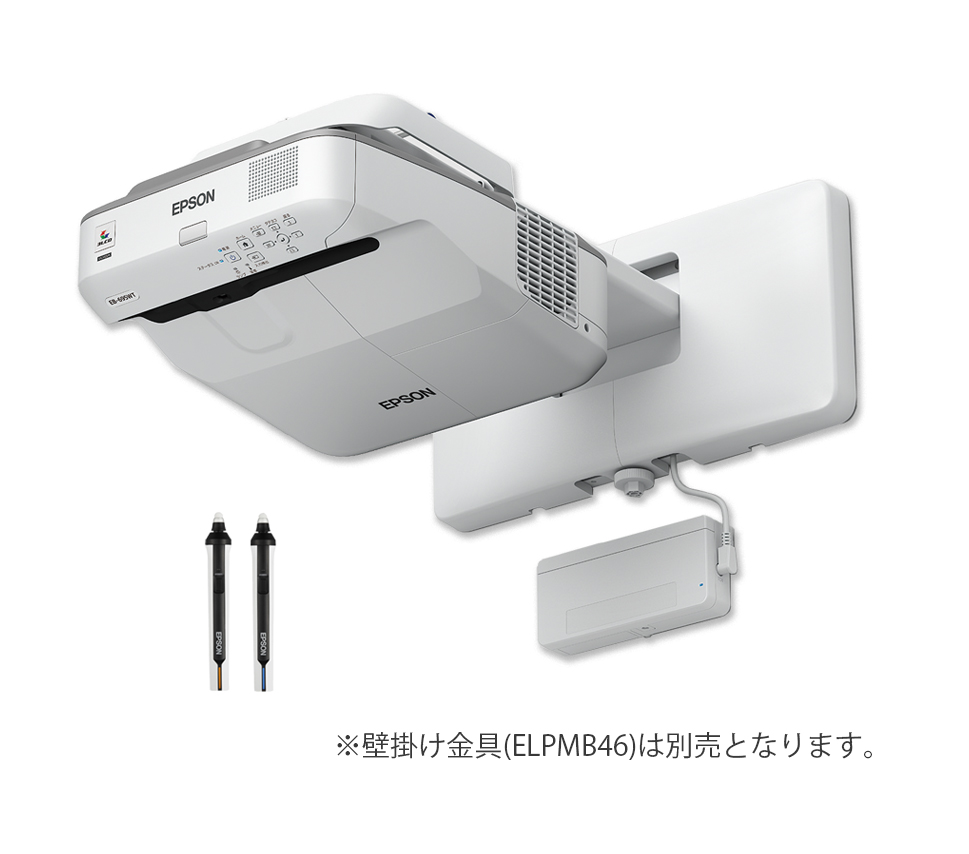 EPSON 3500lm WXGA 指でタッチ操作