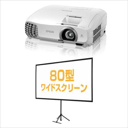 EH-TW5200S