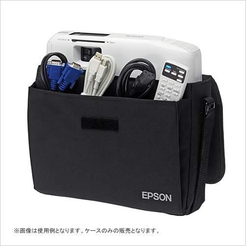 EPSON ソフトキャリングケース EB-S18、W18、X18、X24、TW410 ELPKS63