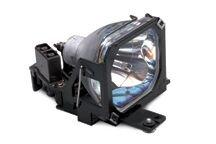 EPSON 交換用ランプ EMP-7800/7850/7900用