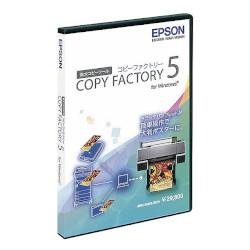 EPSCF5