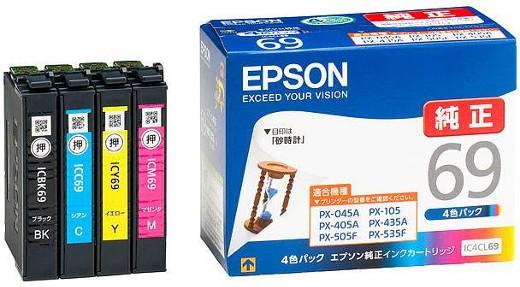 EPSON 4色パック