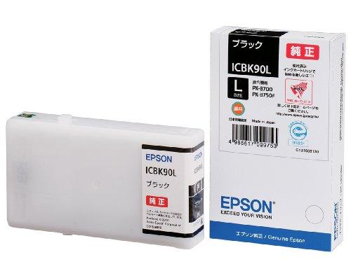 EPSON ブラックインクカートリッジL
