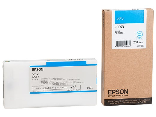 EPSON �V�A�� PX-H6000 ICC63