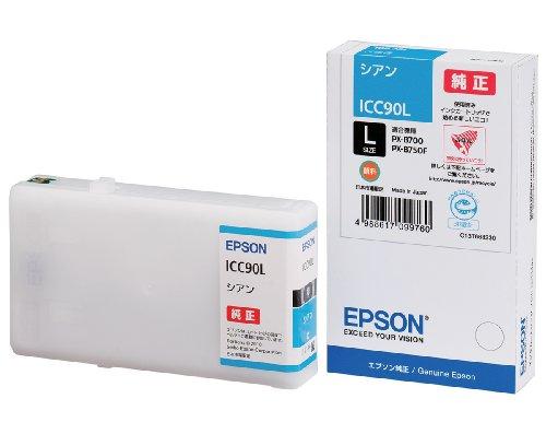 EPSON シアンインクカートリッジL