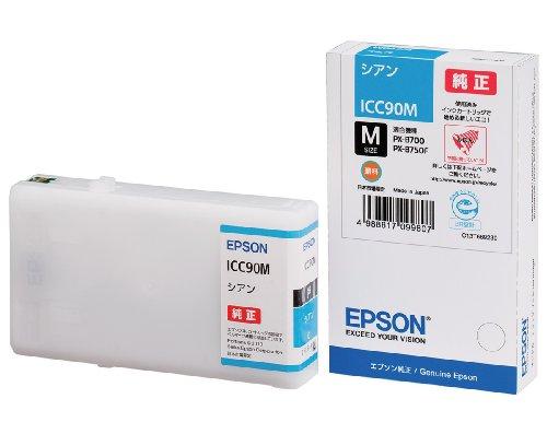 EPSON シアンインクカートリッジM
