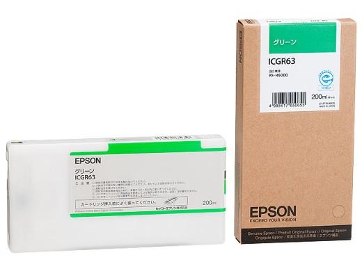 EPSON �O���[�� PX-H6000 ICGR63