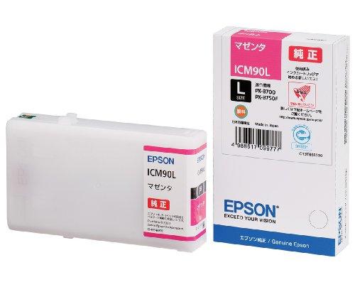 EPSON �}�[���^�C���N�J�[�g���b�WL ICM90L