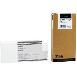 EPSON マットブラック PX-H10000/PX-H8000/PX-F10000/8000用