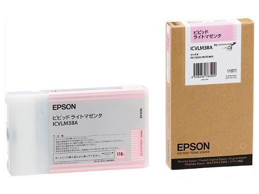 EPSON ビビッド ライトマゼンタ 110ml PX-9550/7550 ICVLM38A