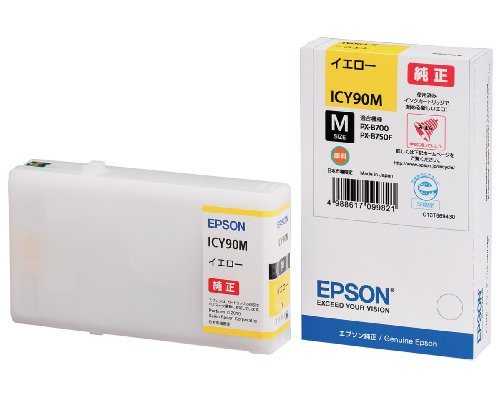 EPSON イエローインクカートリッジM