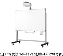 EPSON インタラクティブプロジェクターボードスタンド(ワイド82型キャスター付)