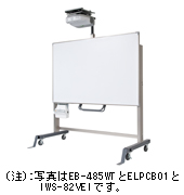 EPSON プロジェクター 一体型スクリーンボード