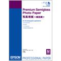 EPSON 写真用紙絹目調A2:25枚