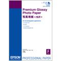 EPSON 写真用紙A2サイズ:25枚