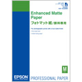 EPSON フォトマット紙/顔料専用A2:50枚 KA250MM