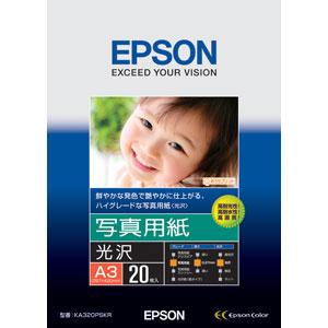 EPSON �ʐ^�p�� (A3/20��)