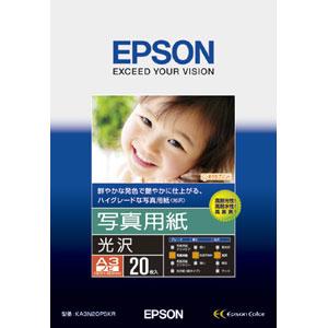 EPSON 写真用紙 (A3ノビ/20枚)