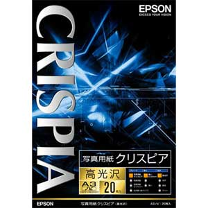 EPSON 写真用紙クリスピアA3ノビ:20枚