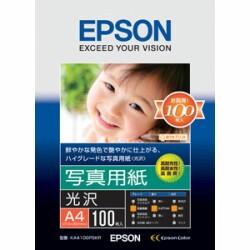 EPSON 写真用紙 (A4/100枚)