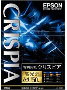 EPSON 写真用紙クリスピアA4:50枚 KA450SCKR
